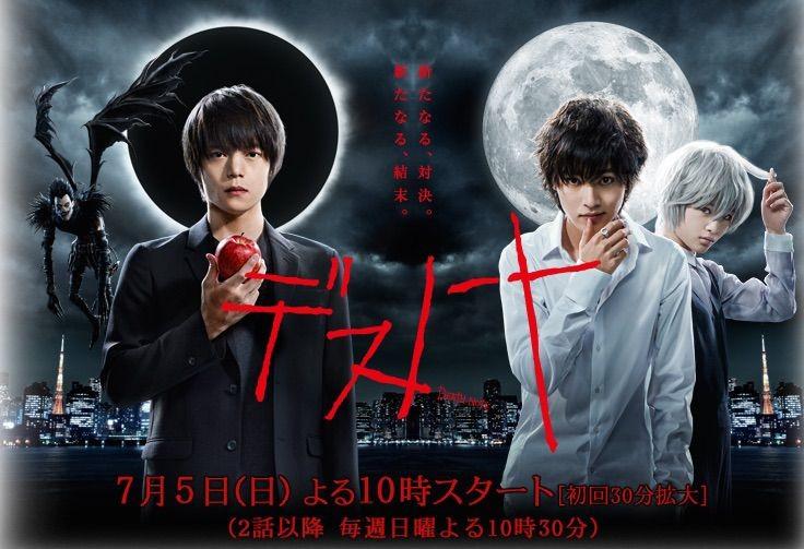 Death Note / 2015 / Japonya / Online Dizi İzle