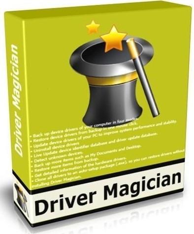 Driver Magician 4.81