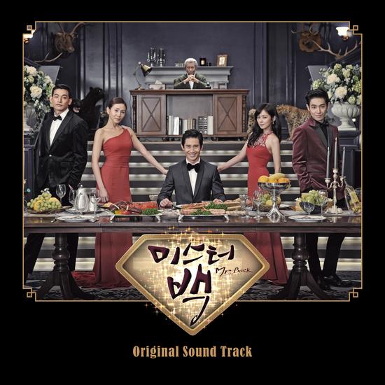 Mr. Back /// OST /// Dizi M�zikleri