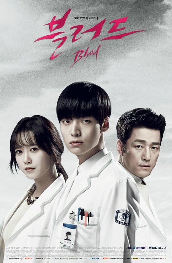 Blood / 2015 / Güney Kore / Online Dizi İzle