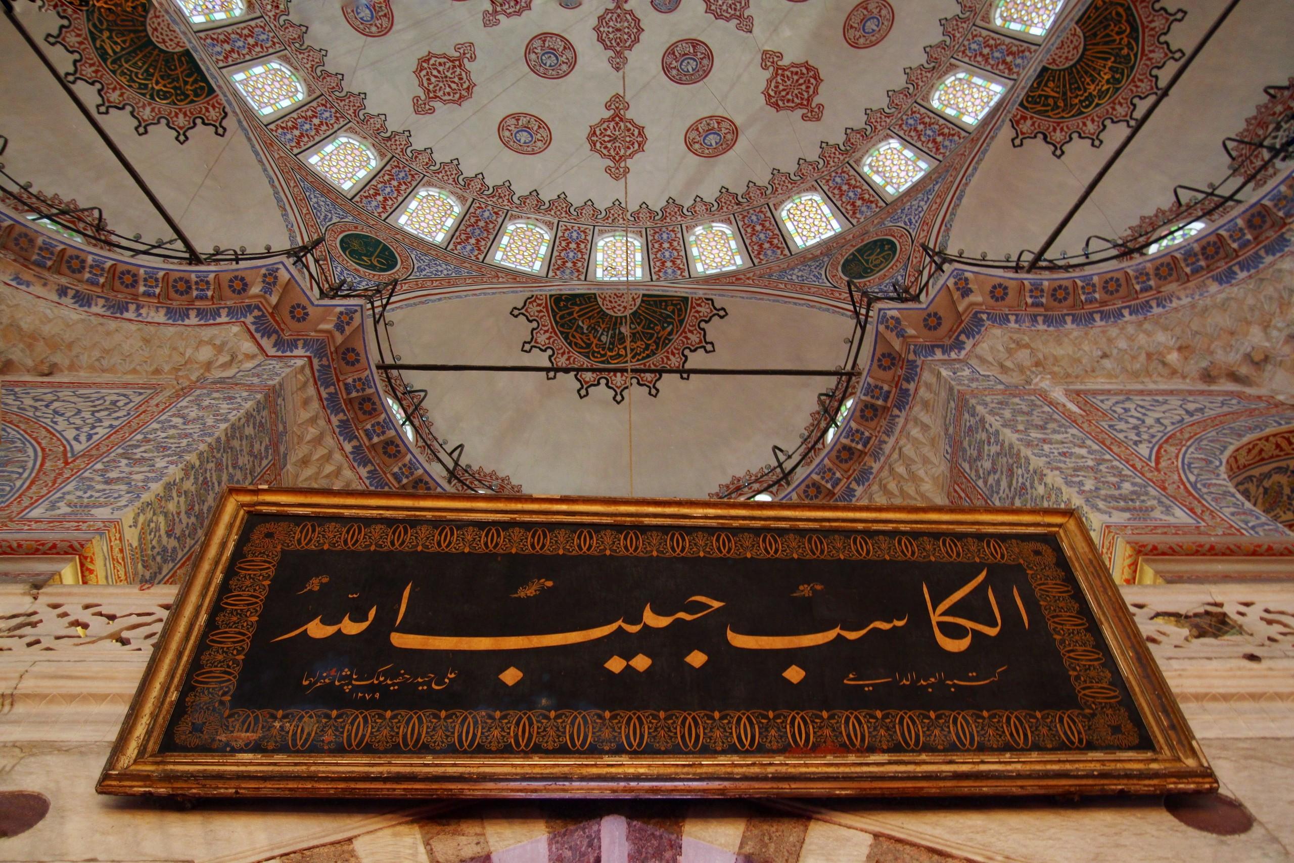 Pırlantadan Kubbeler #5: Sultanahmed - qBQrqQ - Pırlantadan Kubbeler #5: Sultanahmed