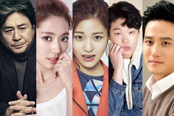 "Choi Min-Sik, Park Shin-Hye, Lee Soo-Kyung, Ryoo Joon-Yeol ve Park Hae-Joon ""Silent Witness"" Filminde Rol Alacak"