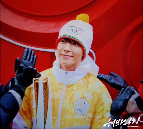 Donghae/동해 / Who is Donghae? - Sayfa 6 QG43nW