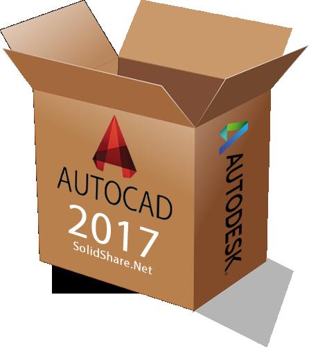 Autodesk AutoCAD 2018 (x86 - x64) | Full