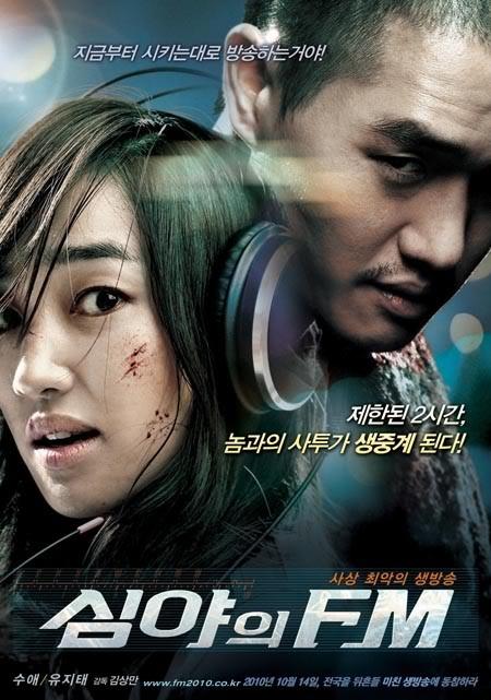 Midnight FM / Late Night FM / 2010 / G�ney Kore / Mp4 / T�rk�e Altyaz�l�