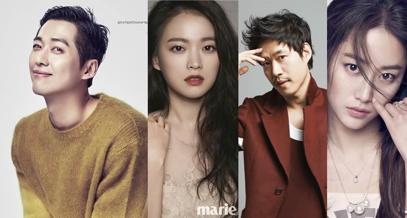 Nam Goong-Min Yeni Bir Dizide Bir Muhabiri Canlandıracak