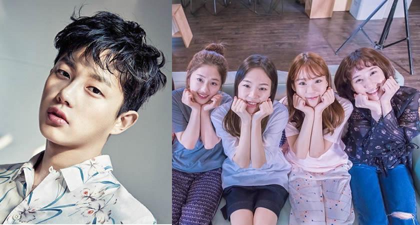 """Age Of Youth 2""un Ana Kadrosu Onaylandı + Kim Min-Suk'a Teklif"