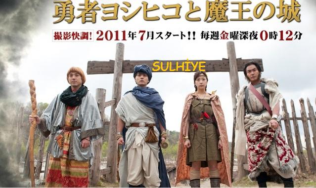 Yuusha Yoshihiko to Maou no Shiro / 2011 / Japonya / Online Dizi �zle