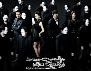 Miss Ripley / 2011 / G�ney Kore / Online Dizi �zle