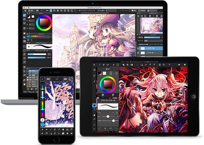 MediBang Paint Pro 11.2 Multilingual + Portable İndir