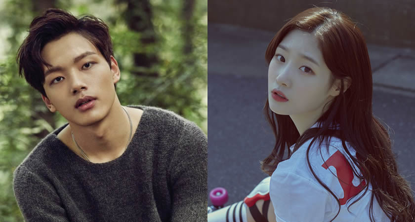 """Yeo Jin-Goo'ya """"Reunited Worlds"""" Dizisinden Teklif Götürüldü"""