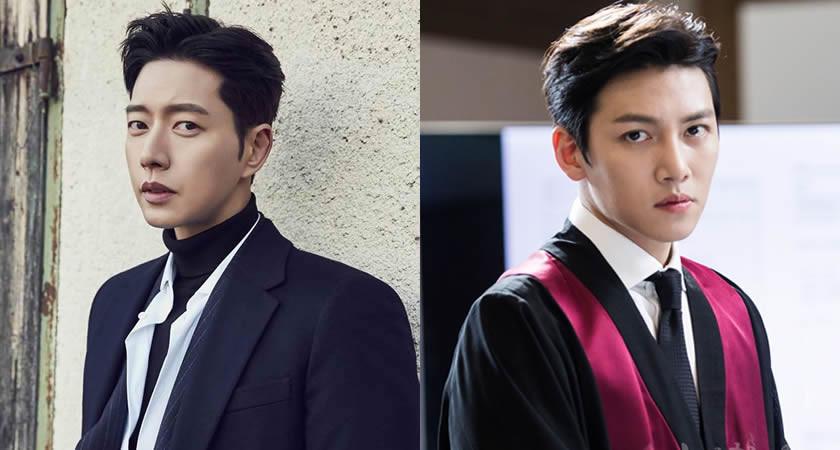 Park Hae-Jin ve Ji Chang-Wook, En İyi Dizi Oyuncusu Seçildi