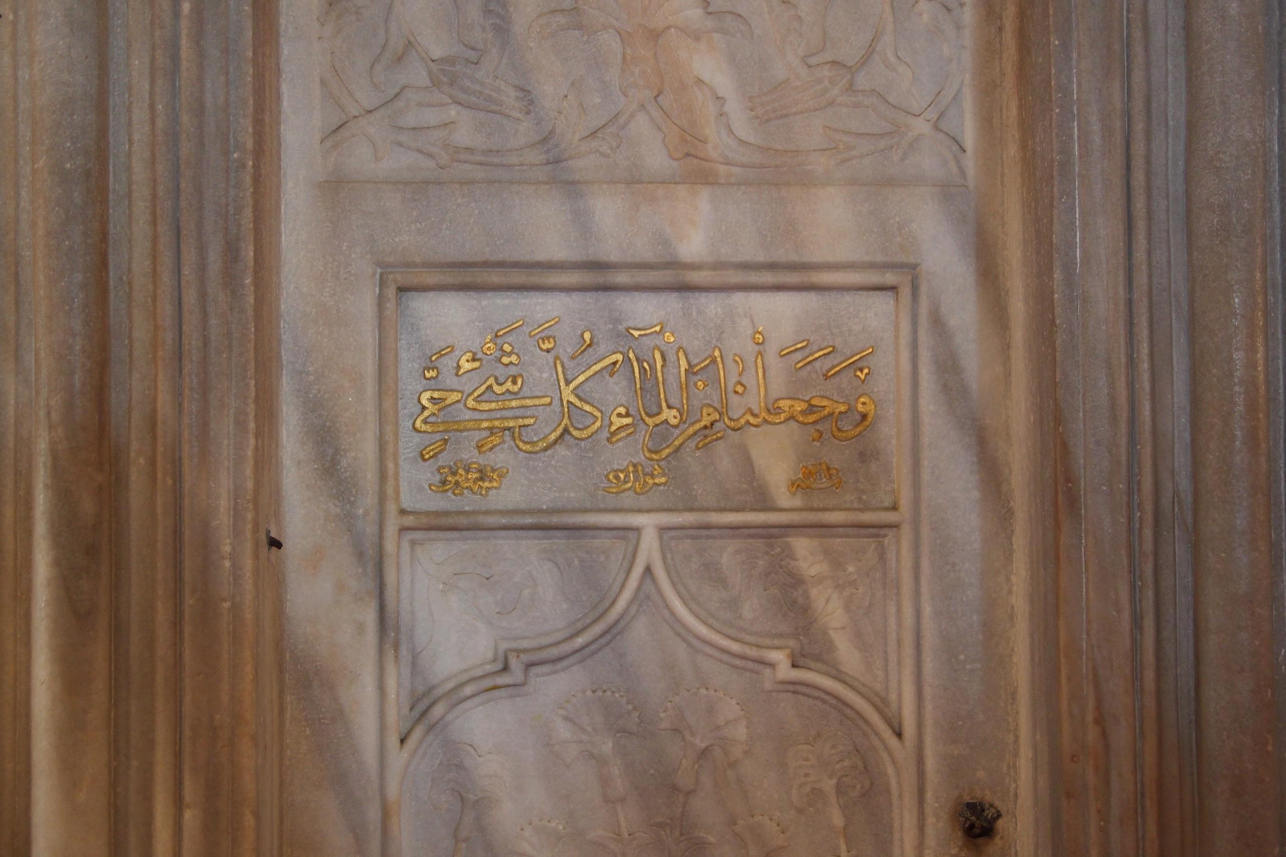 Pırlantadan Kubbeler #5: Sultanahmed - r9X7Y1 - Pırlantadan Kubbeler #5: Sultanahmed