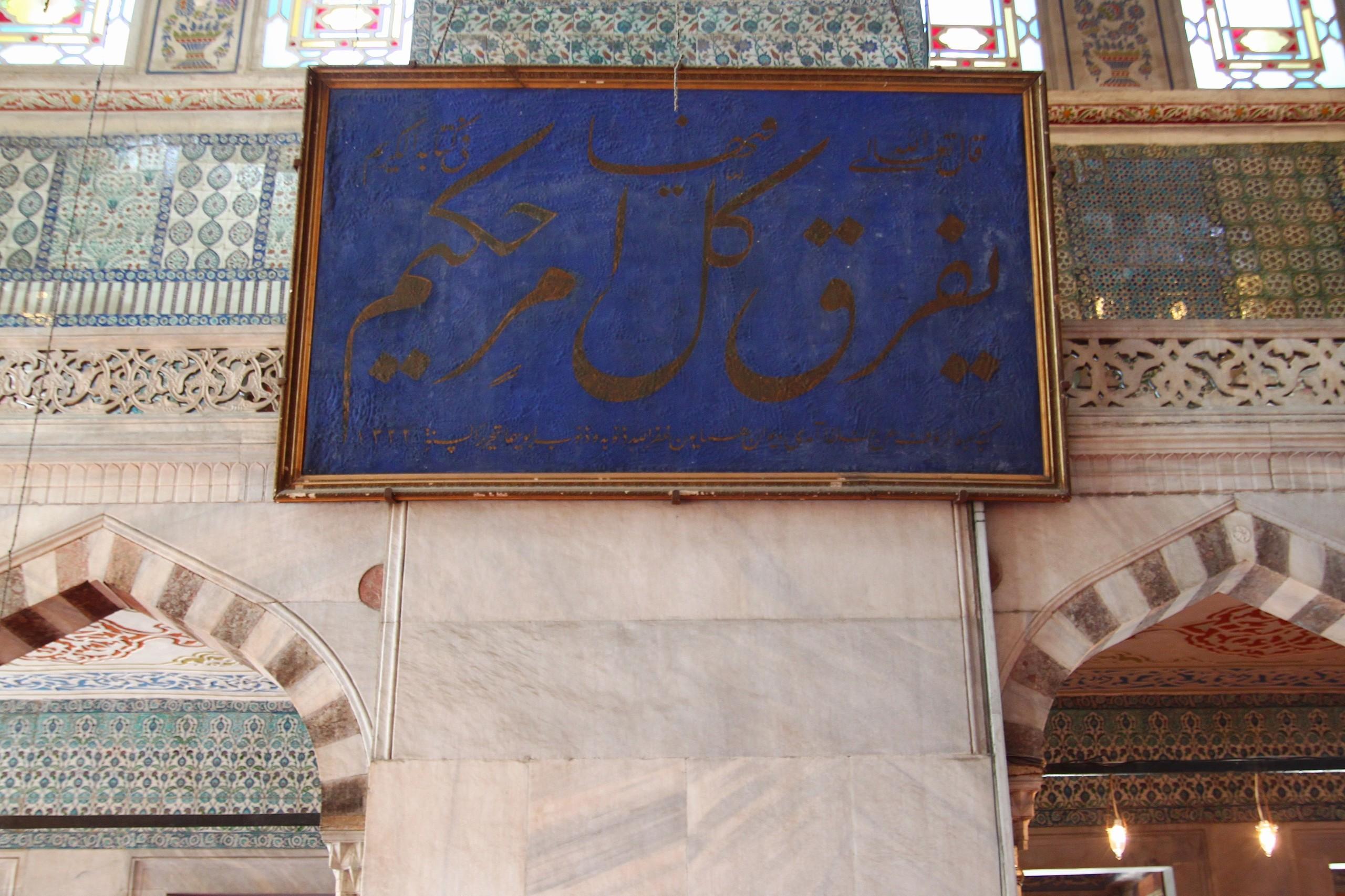 Pırlantadan Kubbeler #5: Sultanahmed - r9X7dz - Pırlantadan Kubbeler #5: Sultanahmed