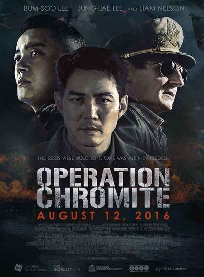 Chromite Operasyonu – Operation Chromite 2016 BRRip XviD Türkçe Dublaj indir