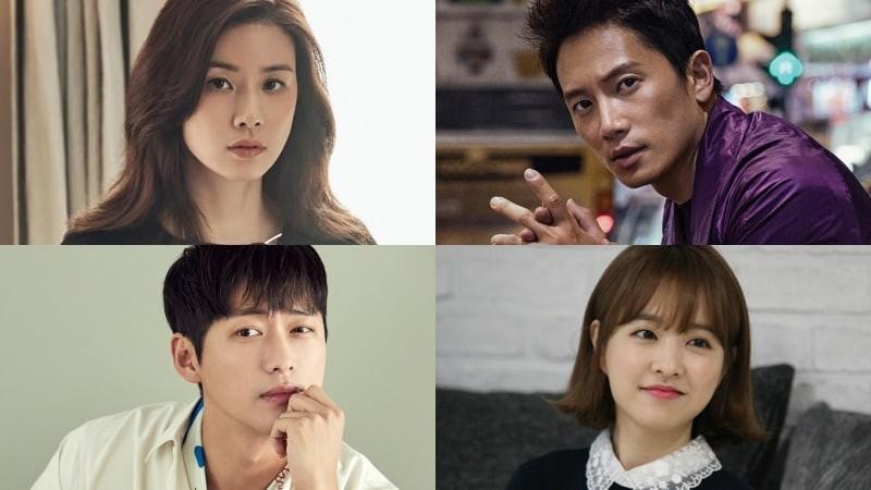 1.Seul Ödülleri Aday Listeleri Belli Oldu! /// 28 Eylül 2017