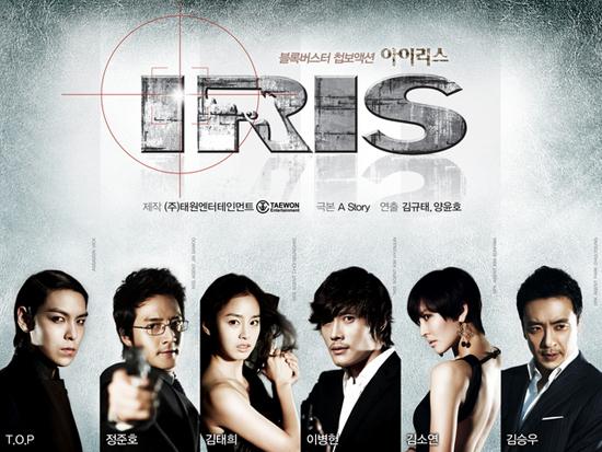 Iris / Airiseu / 2009 / G�ney Kore / Online Dizi �zle