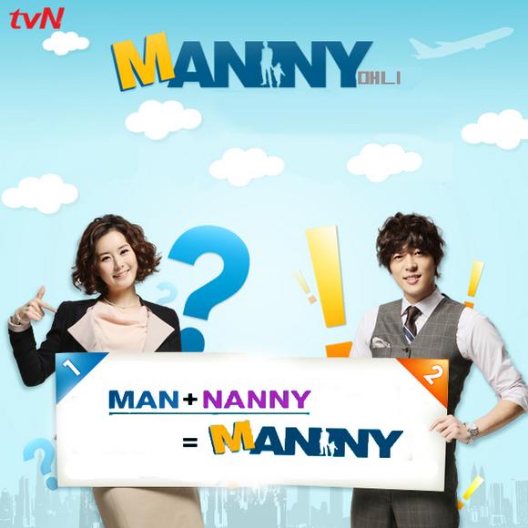 Manny / Erkek Dad� / 2011 / G�ney Kore / Online Dizi �zle