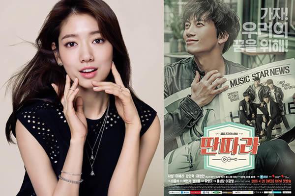 """Park Shin-Hye, """"Entertainer"""" Dizisinde Konuk Oyuncu Olarak Yer Alacak"""