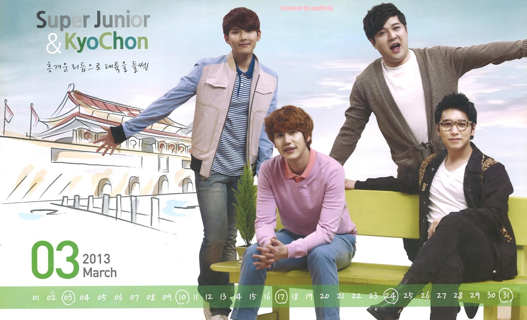 Super Junior Wallpapers ROjGQP