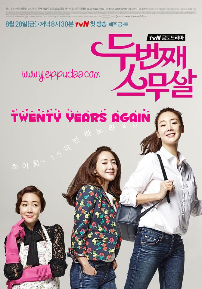 Second Time Twenty Years Old / 2015 / Güney Kore / Online Dizi İzle