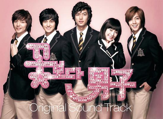 Boys Over Flowers /// OST /// Dizi Müzikleri