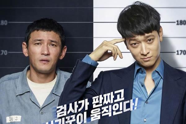 """A Violent Prosecutor"" Filminin Üç Yeni Afişi Yayınlandı"