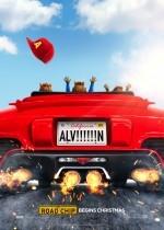 Alvin ve Sincaplar 4 Yol MacerasıFilm HD izle