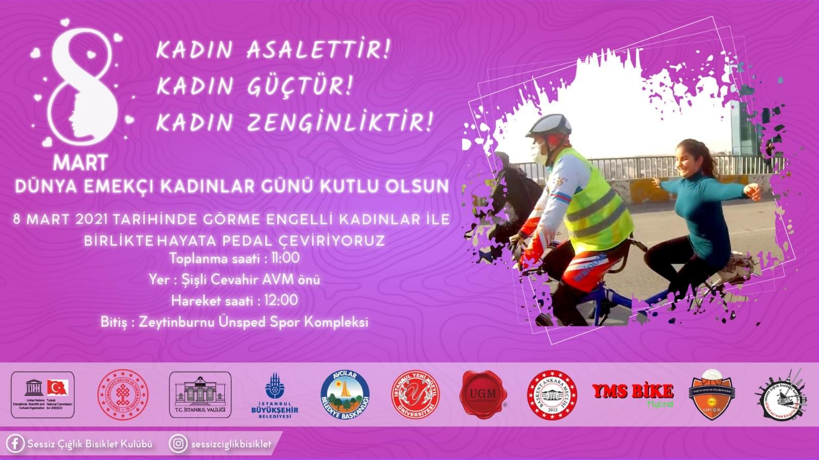 AKD Group