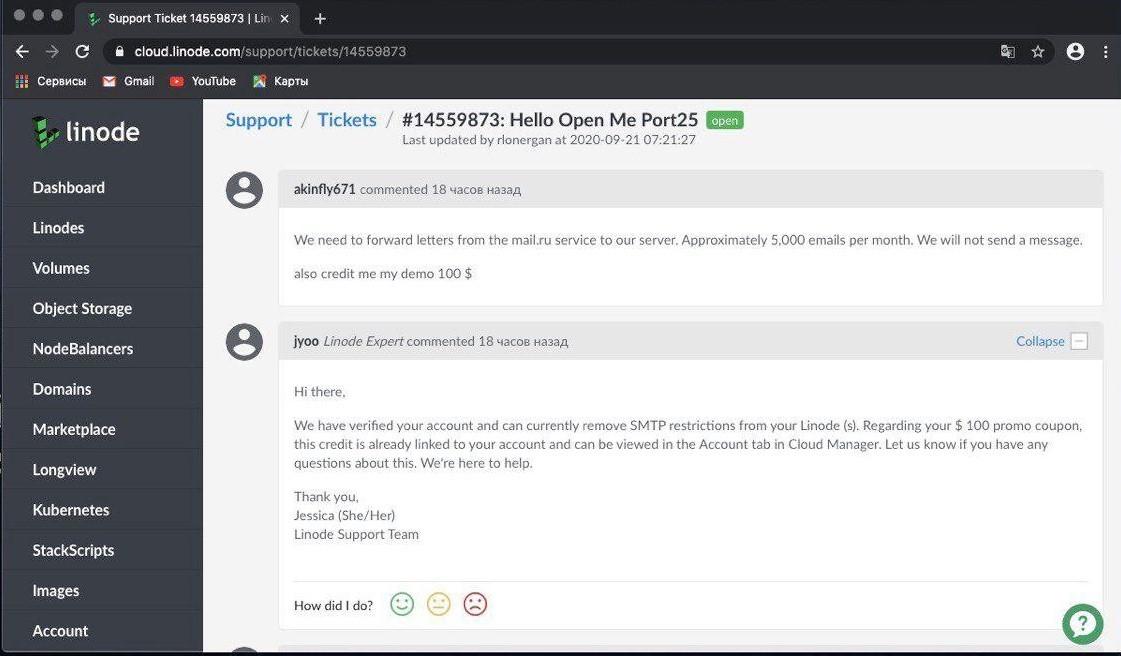bbc dragons den bitcoin comerciant