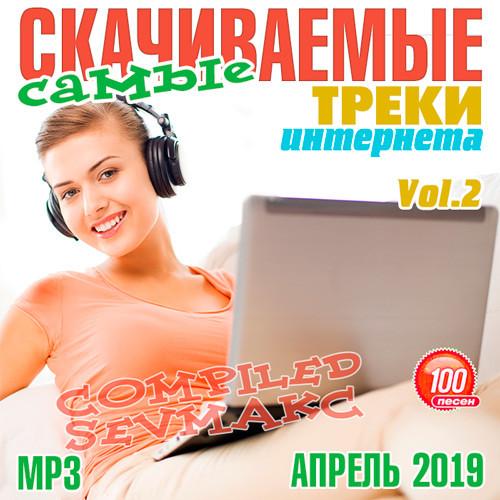 En Çok İndirilen İnternet Şarkıları Nisan 2019 Vol.2 Full Albüm İndir