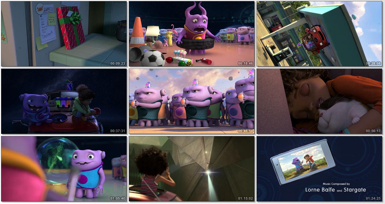 Evim – Home 2015 Filmi