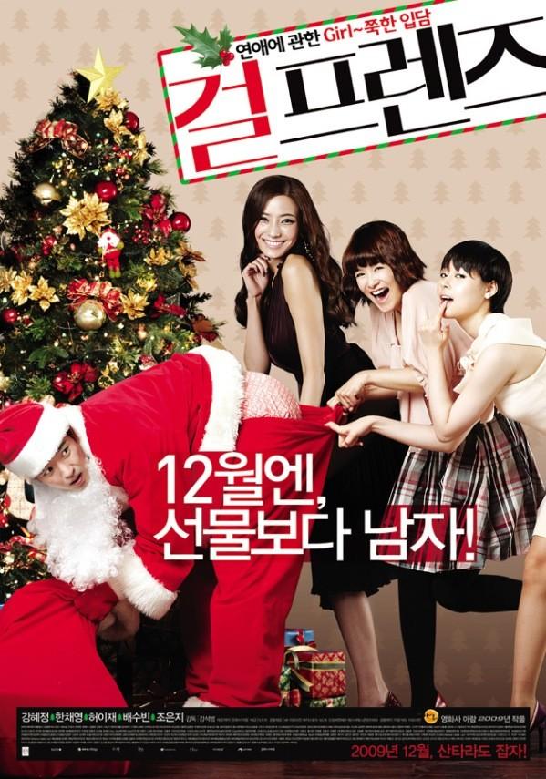 Girlfriends / G�neykore / 2009 / G�ney Kore / Mp4 / T�rk�e Altyaz�l�