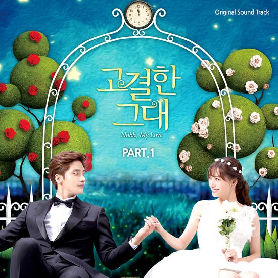 Noble, My Love /// OST /// Dizi M�zikleri