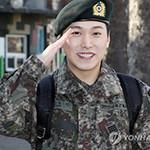 Super Junior Üyeleri'nin Askerlik Dönemleri VPvLor