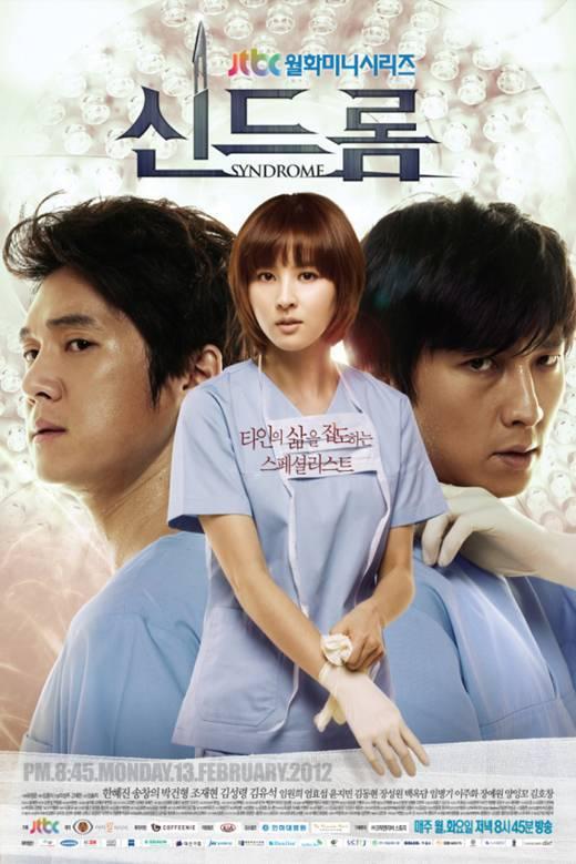 Syndrome / 2012 / G�ney Kore / Online Dizi �zle
