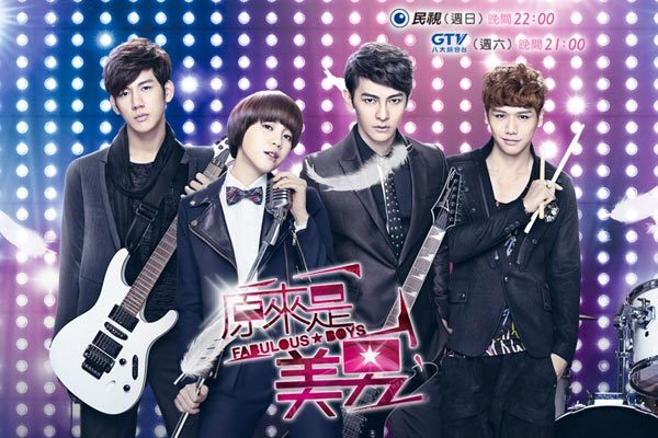 Fabulous Boys / Yuan Lai Shi Mei Nan / 2013 / Tayvan / Online Dizi İzle