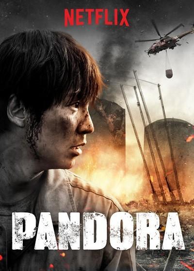 Pandora 2016 (Türkçe Dublaj) NFRip XviD - m1080p