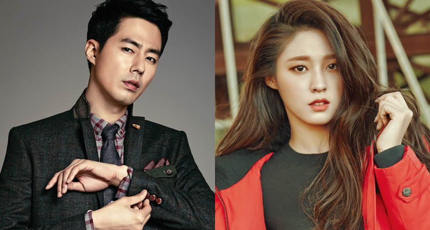 "Seol Hyun'a ""Ansi Fortress"" Filminden Teklif Götürüldü"