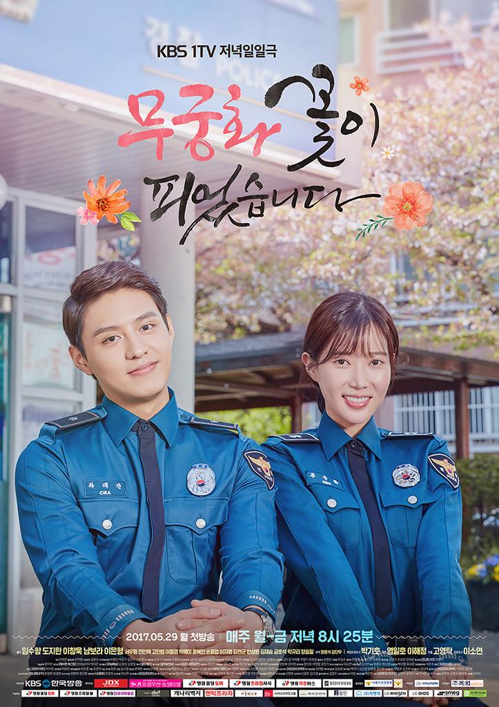 Lovers In Bloom / Güney Kore / 2017 /// Dizi Tanıtımı