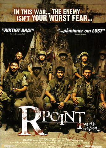R - Point / R Noktas� / 2004 / G�ney Kore / Online Film �zle