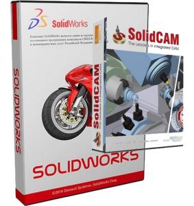 Solidcam 2015 Türkçe indir Sp1 (x86/x64)