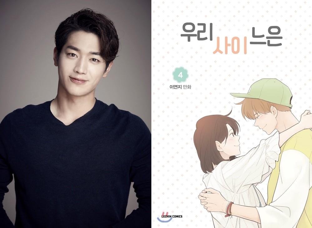 Seo Kang Joon'dan Yeni Bir Dizi Daha! /// 21 Şubat 2018