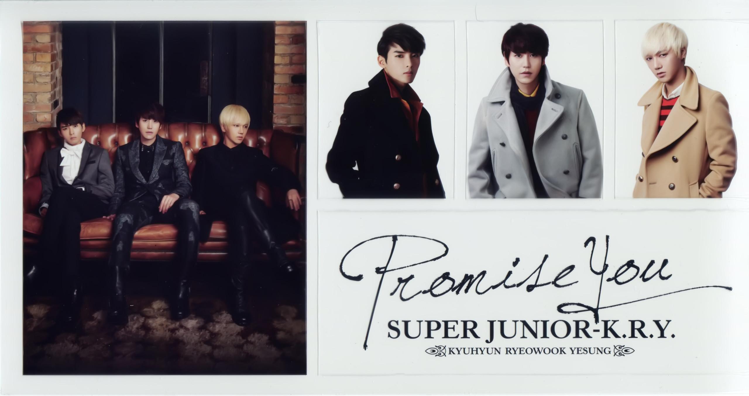 Super Junior Wallpapers Vjm3Er
