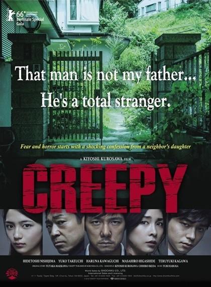 Yandaki Ev - Creepy - 2016 - BRRip - Türkçe Dublaj