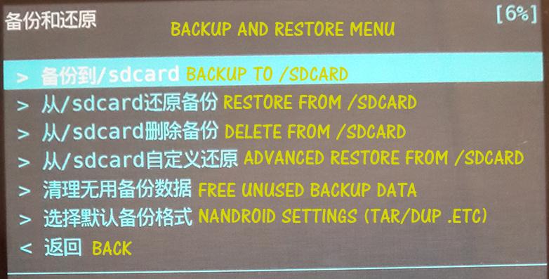 China mobile reset code pdf