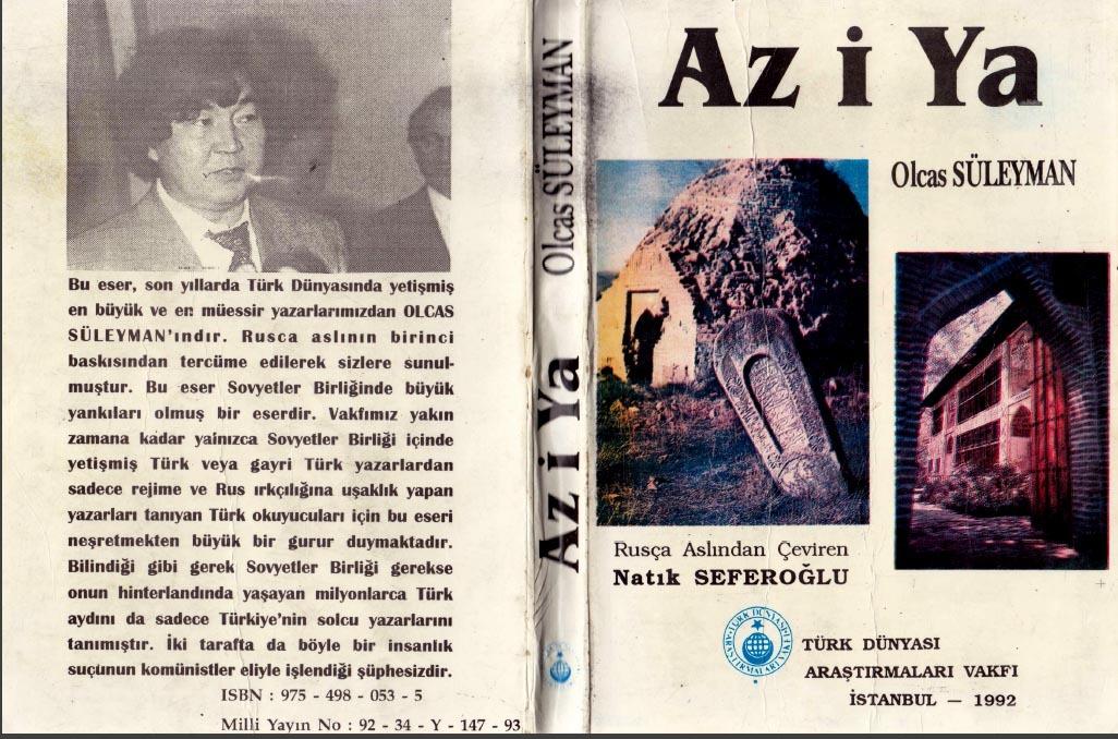 Konu: aziya-olcas süleyman e-book indir