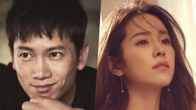 Ji Sung ve Han Ji Min Başrollerde! /// 23 Şubat 2018