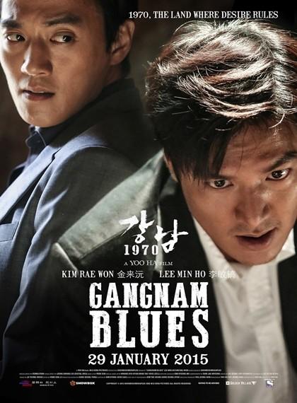 Gangnam Çeteleri | Gangnam Blues | 2015 | BRRip XviD | Türkçe Dublaj