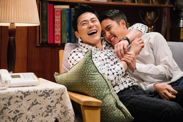 """""""My Annoying Brother"""" Filminin Karakter Fragmanı Yayımlandı"""